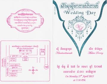 Vouth Wedding 2